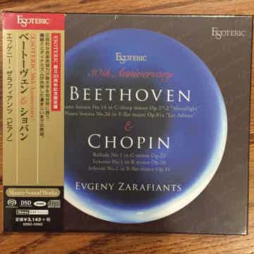 30th Anniversary Beethoven moonlight & Chopin