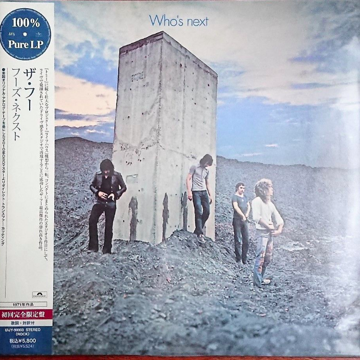 The Who Who's Next - 100% Pure LP - Japan 2012 New with...