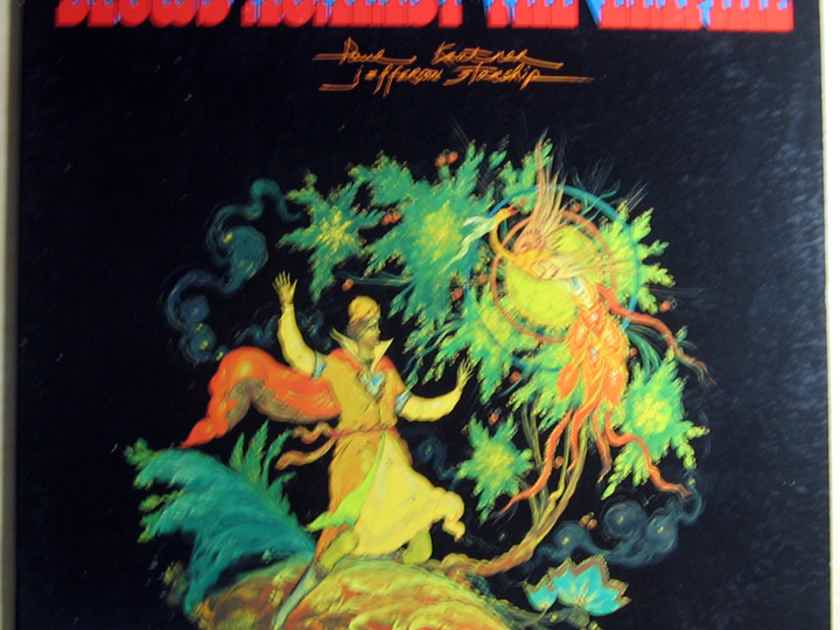 Paul Kantner / Jefferson Starship - Blows Against The Empire - RCA Victor AYL1-3868