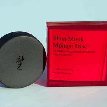 Shun Mook Audio Mpingo Disc - Oldies but Goldies