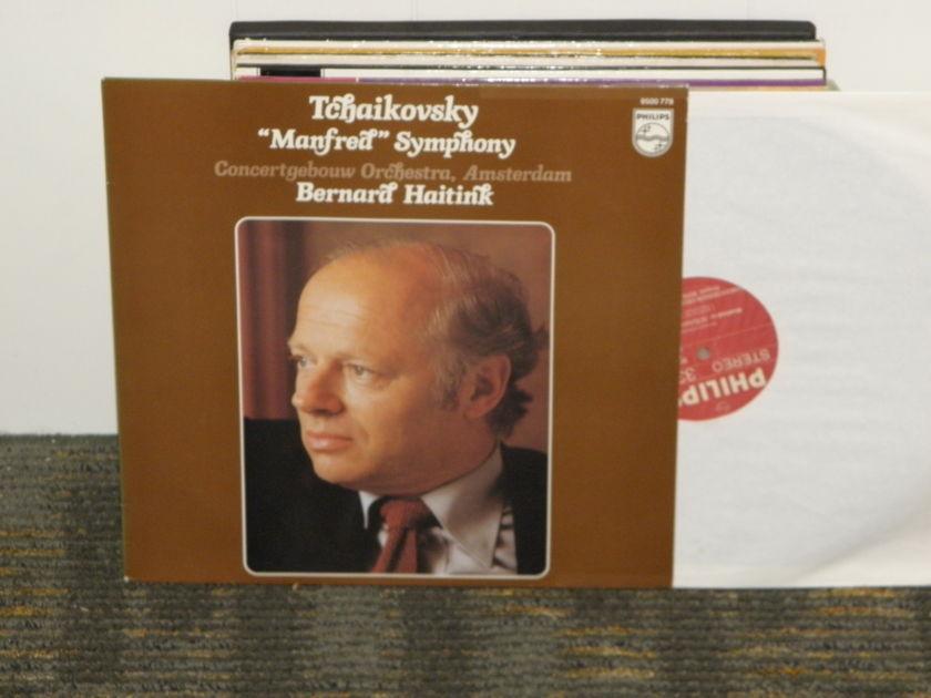 "Bernard Haitink/Concertgebouw Orchestra Amsterdam - Tchaikovsky ""Manfred Symphony"" Philips Import Pressing 9500 778 Holland"