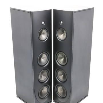 Magico Q3 Floorstanding Speakers