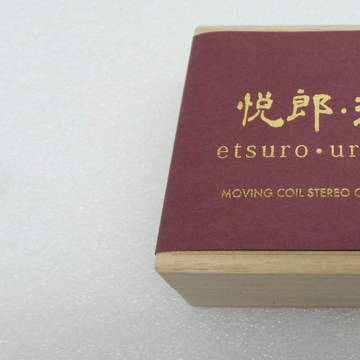 Etsuro Urushi Bordeaux