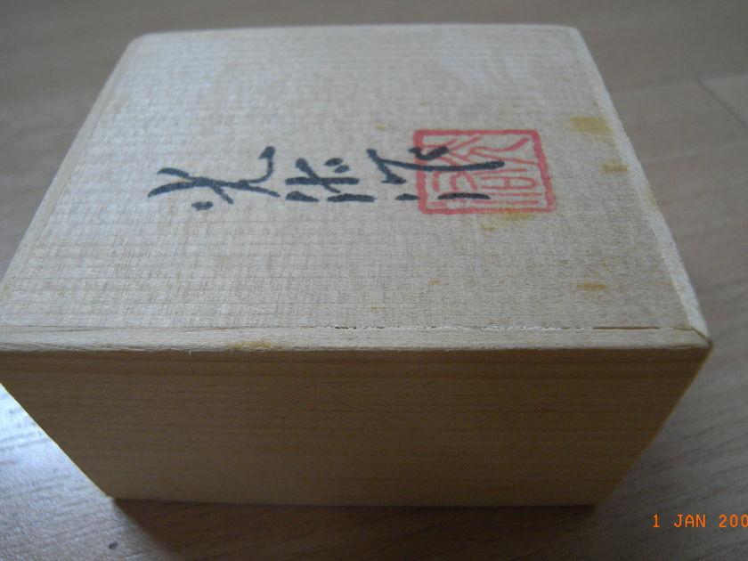 Koetsu Rosewood  Standard - Free Shipping