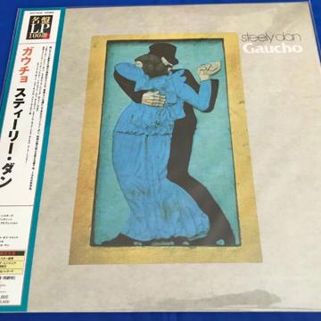 Steely Dan Gaucho - 200 Gram, DSD Mastering from Japan