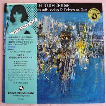 TBM LP Yoshiko Goto A TOUCH OF LOVE Audiophile TBM-54 O...