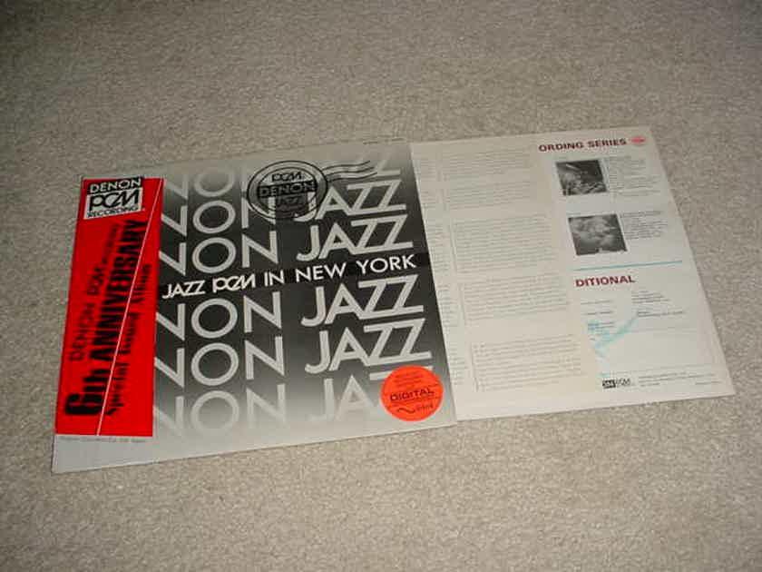 JAPAN DENON JAZZ   - DIGITAL lp record JAZZ PCM IN NEW YORK