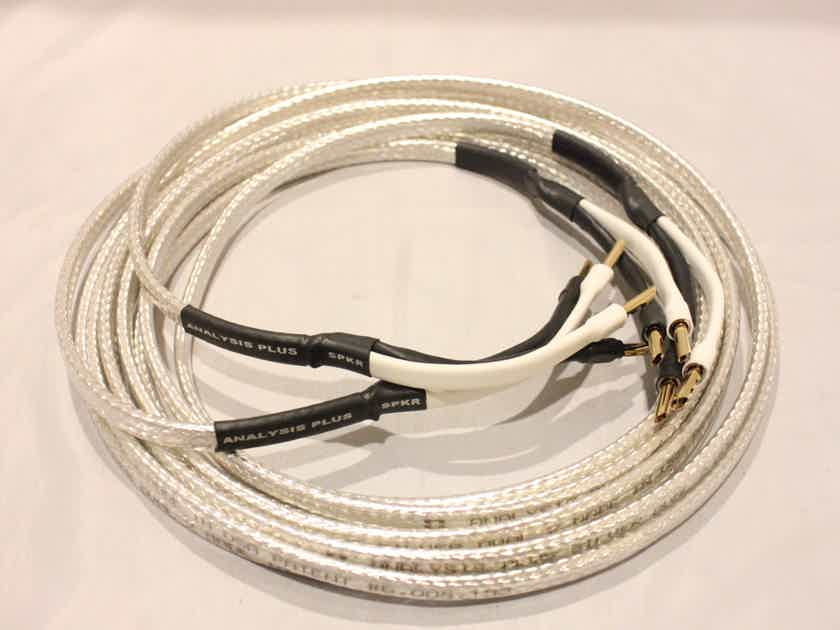 Analysis Plus Silver Oval 2 12ft speaker cable pair - bananas