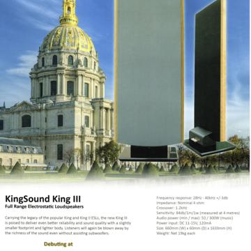 King Sound King III