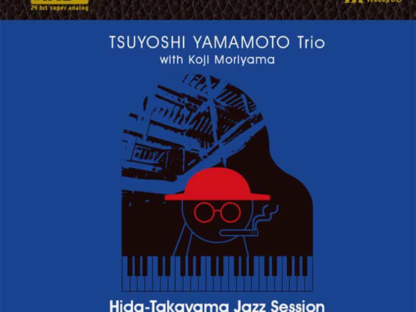 Tsuyoshi Yamamoto wih Kaji Muriyamy Jazz Session-Master Music XRCD24
