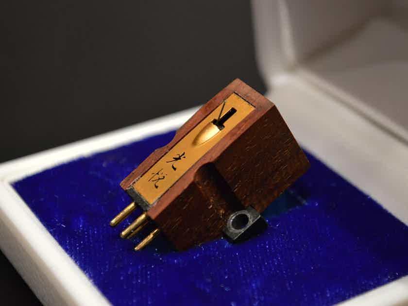 Koetsu Rosewood Signature MC Phono Cartridge - Boron nude stylus