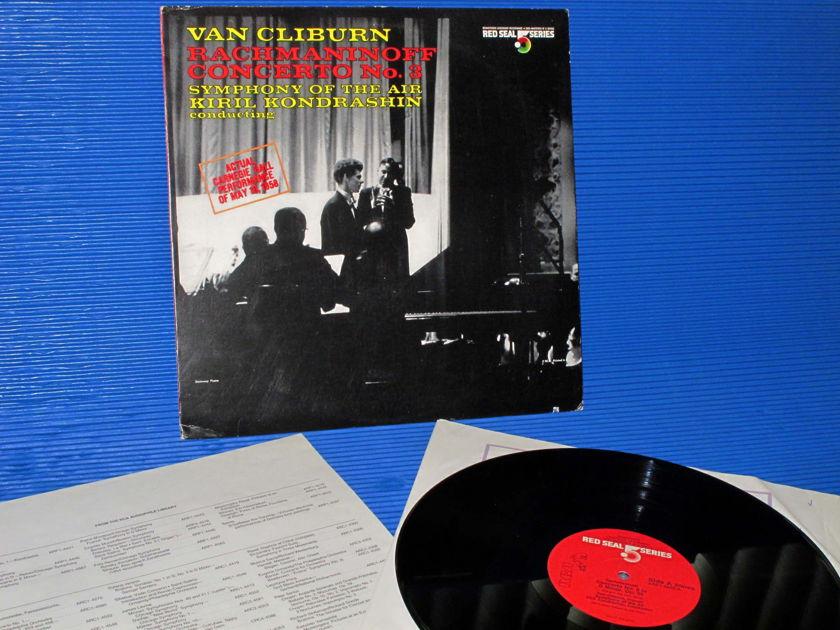 "RACHMANINOFF / KONDRASHIN / Cliburn   - ""Concerto No. 3"" -  RCA .5 Audiophile Series 1983"