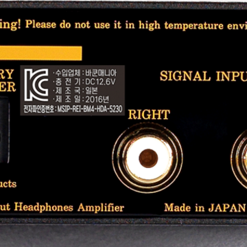 Bakoon Products, Japan HDA-5230
