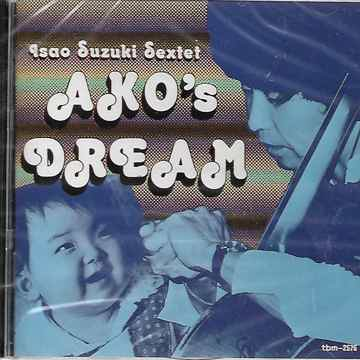 Ako's Dream