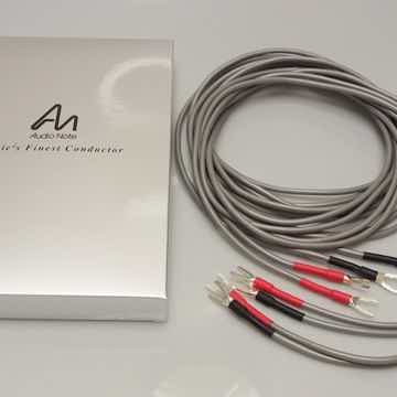 ☆☆☆ Audio Note AN-SPx 31 strand 99.99% pure silver speaker cable, 2.5m with box