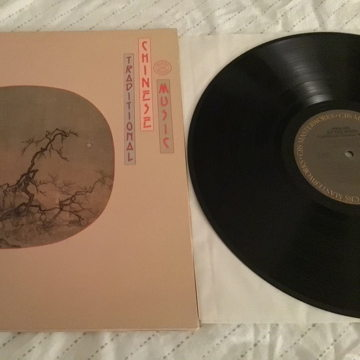 Various CBS Masterworks Label Phases Of The Moon Traditional Chinese Music