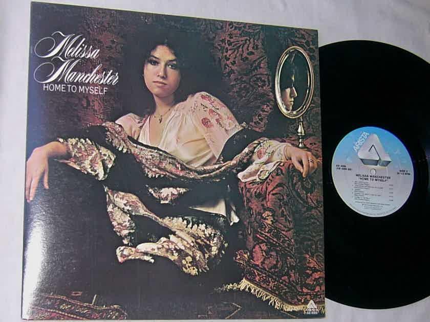 MELISSA MANCHESTER -  - HOME TO MYSELF -  RARE ORIG 1975 LP - ARISTA GATEFOLD