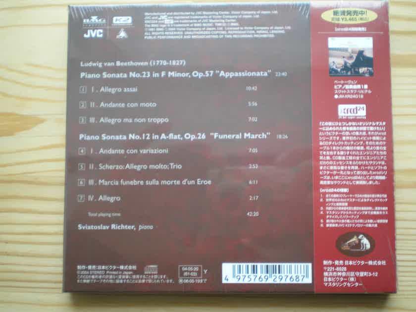 Sviatoslav Richter - Beethoven: Piano Sonatas Nos. 12 & 23  XRCD