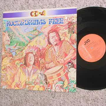 JVC CD-4 CHANNEL 1972