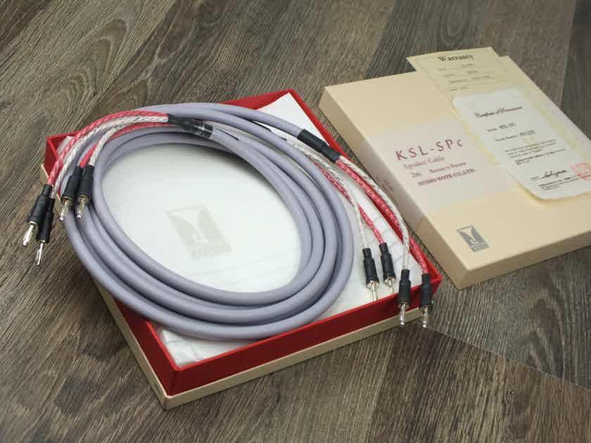 Kondo KSL-SPc speaker cables 2,0 metre