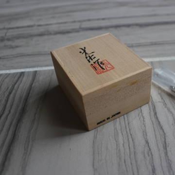 Koetsu Black GoldLine