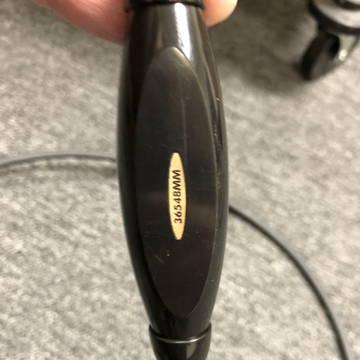 Transparent Audio Balanced MusicLink Super