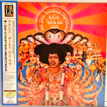 The Jimi Hendrix Experience Axis - Bold as Love - Japan...