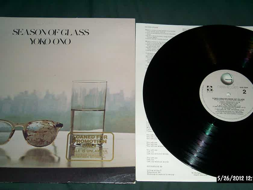 Yoko Ono - Season Of Glass LP NM Quiex II Colored Vinyl Promo Geffen Records