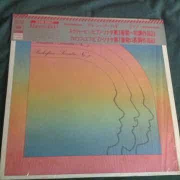 Glenn Gould Prokofiev Sonata No. 1 CBS Sony Japan OBI