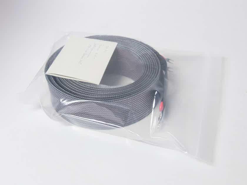 MG Audio Design Planus III speaker cables 9ft