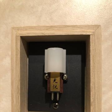 Koetsu Koetsu Rosewood Phono Cartridge