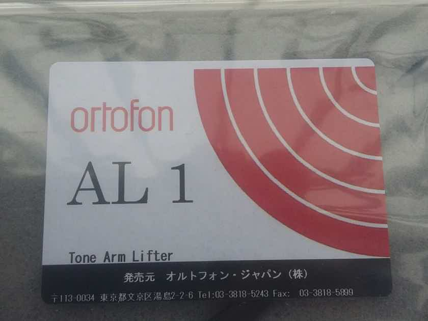 Ortofon  RMG309 I  + AL1 + Ortofon tsw 1010   NEW IN BOX
