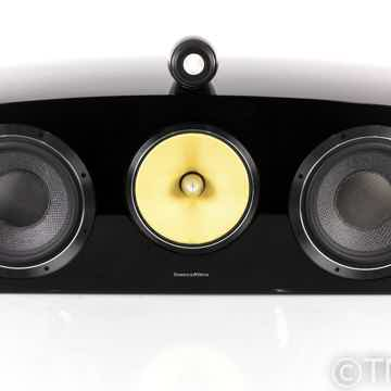 HTM2D2 Center Channel Speaker