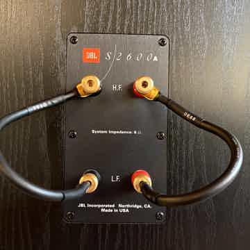 JBL S2600A