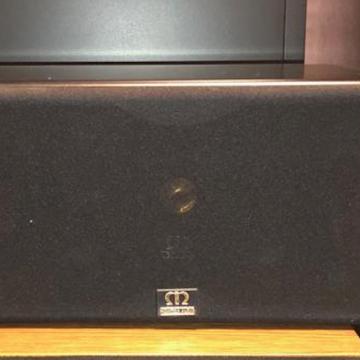 Monitor Audio CC-700