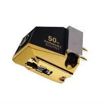 AT50ANV MC Cartridge