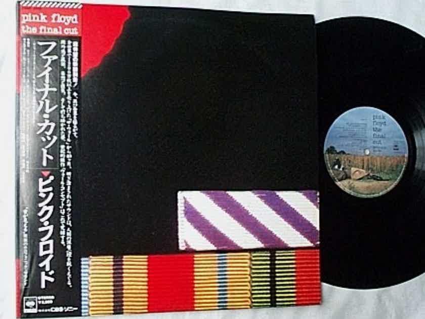 Japanese album-mint vinyl