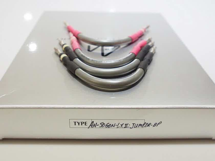 *** Audio Note SOGON LX96 (96 strands)  99.99% Pure Silver Jumper ( *** CURRENT  VERSION *** lowest price ***  TOP OF THE LINE ***)