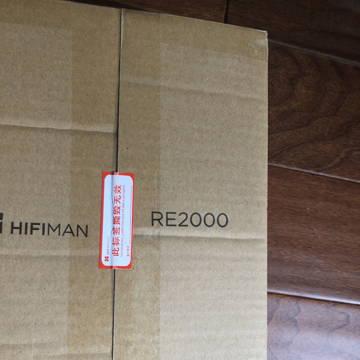 Hifiman RE-2000