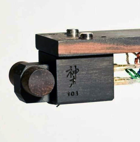 Shun Mook Audio Reference 3 MC Cartridge