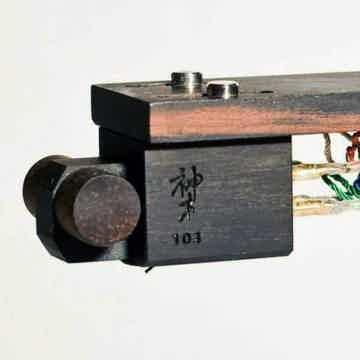 Shun Mook Audio Reference 3 MC Phono Cartridge - BRAND ...