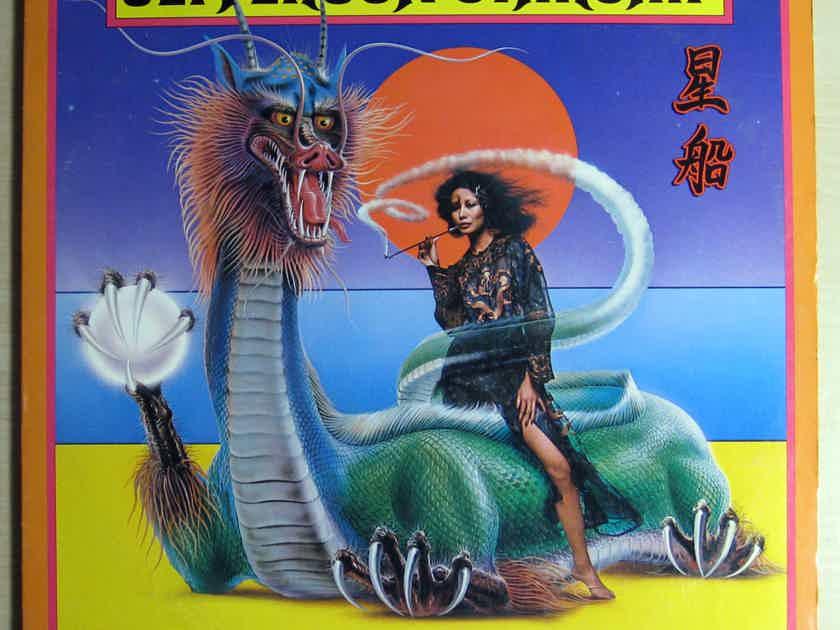 Jefferson Starship - Spitfire 1976 EX+ Vinyl LP Grunt BFL1-1557