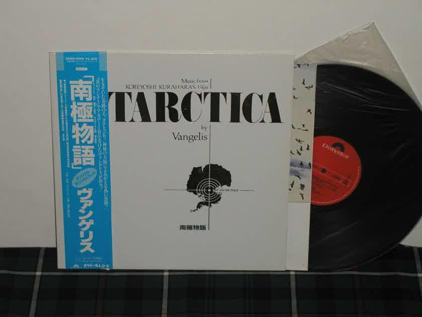 Vangelis - Antarctica HQ Japanese pressing w/obi from 70's. Polydor 2MM 0290 *TAS*