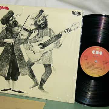 MEGAMA - SELF TITLED LP - RARE 1980 ISRAELI FOLK -