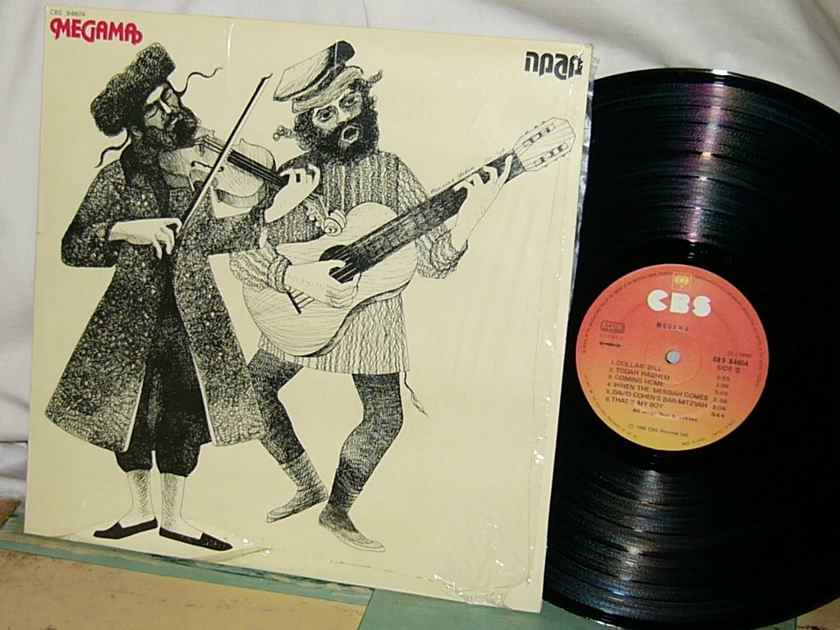 MEGAMA - SELF TITLED LP - - RARE 1980 ISRAELI FOLK -  CBS ISRAEL - SHRINK
