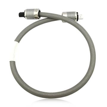 Audio Art Cable  Statement e2Plus