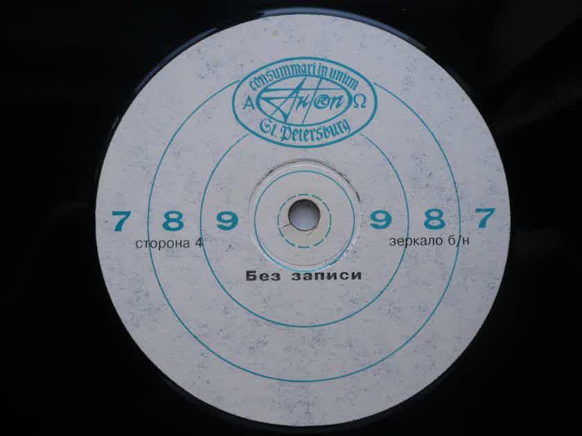Metallica. - Metallica - 91 (The Black Album). 1991. (C) AnTrop, 1993. St. Petersburg, Russia. 2 LPs.