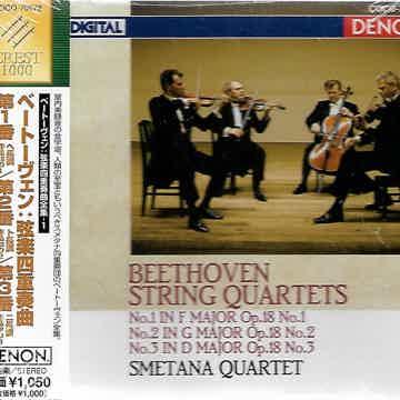 Beethoven String Quartets Smetana Quartet - DENON