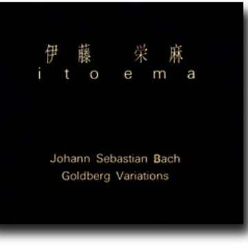 Ito Ema    J.S. Bach Goldberg Variation Audiophile Gold CD