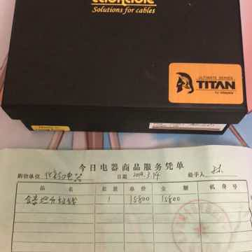 China HighEnd HiFi Labkable Titan-Ag